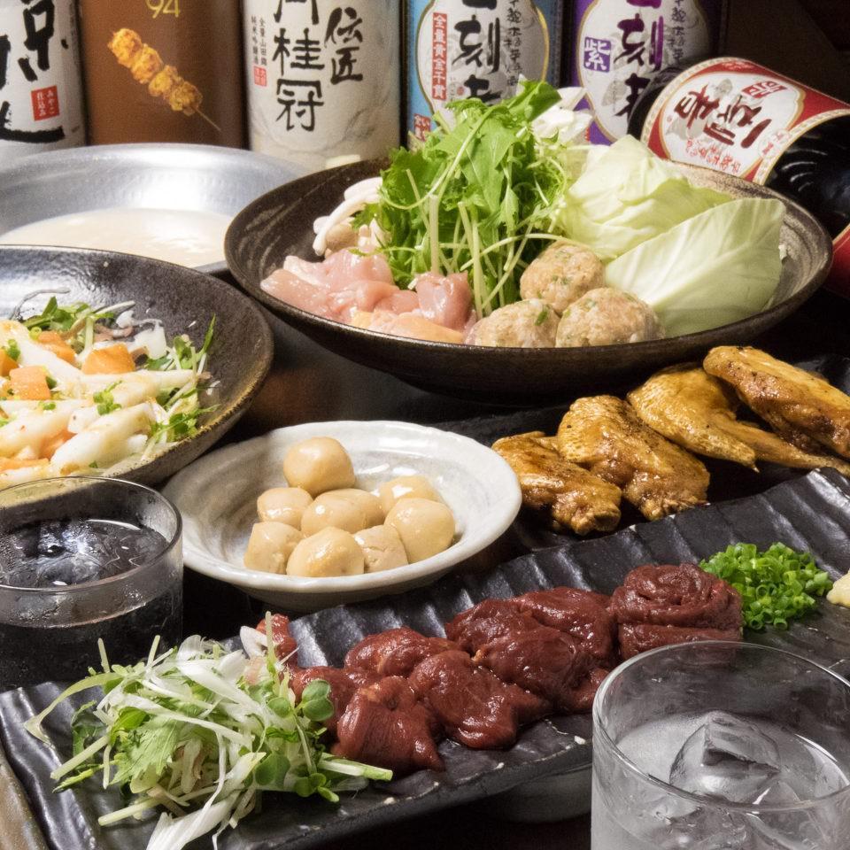 とりいちず 蕨駅前店の鶏料理もお酒もしっかり楽しめるコース
